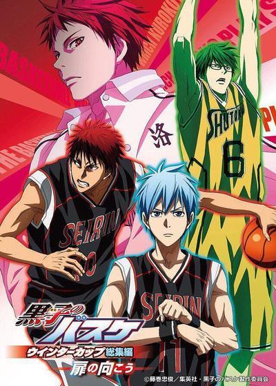 黑子的篮球 冬季杯总集篇 ~门的另一侧~海报