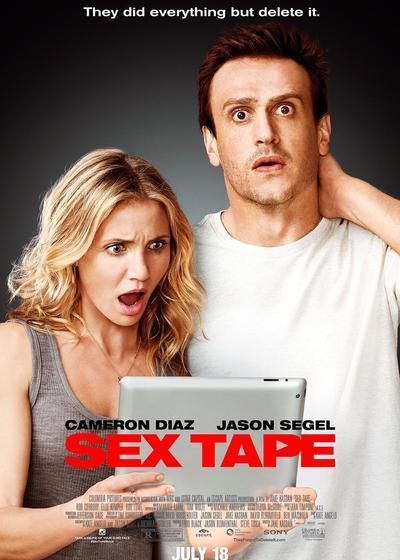 性爱录像带海报
