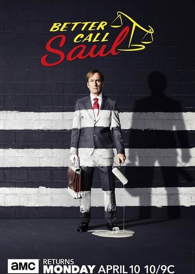 风骚律师 第三季海报