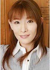 后藤邑子 Yuko Goto