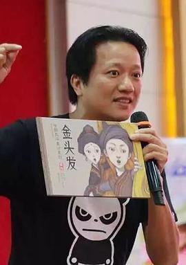 向华 Hua Xiang演员