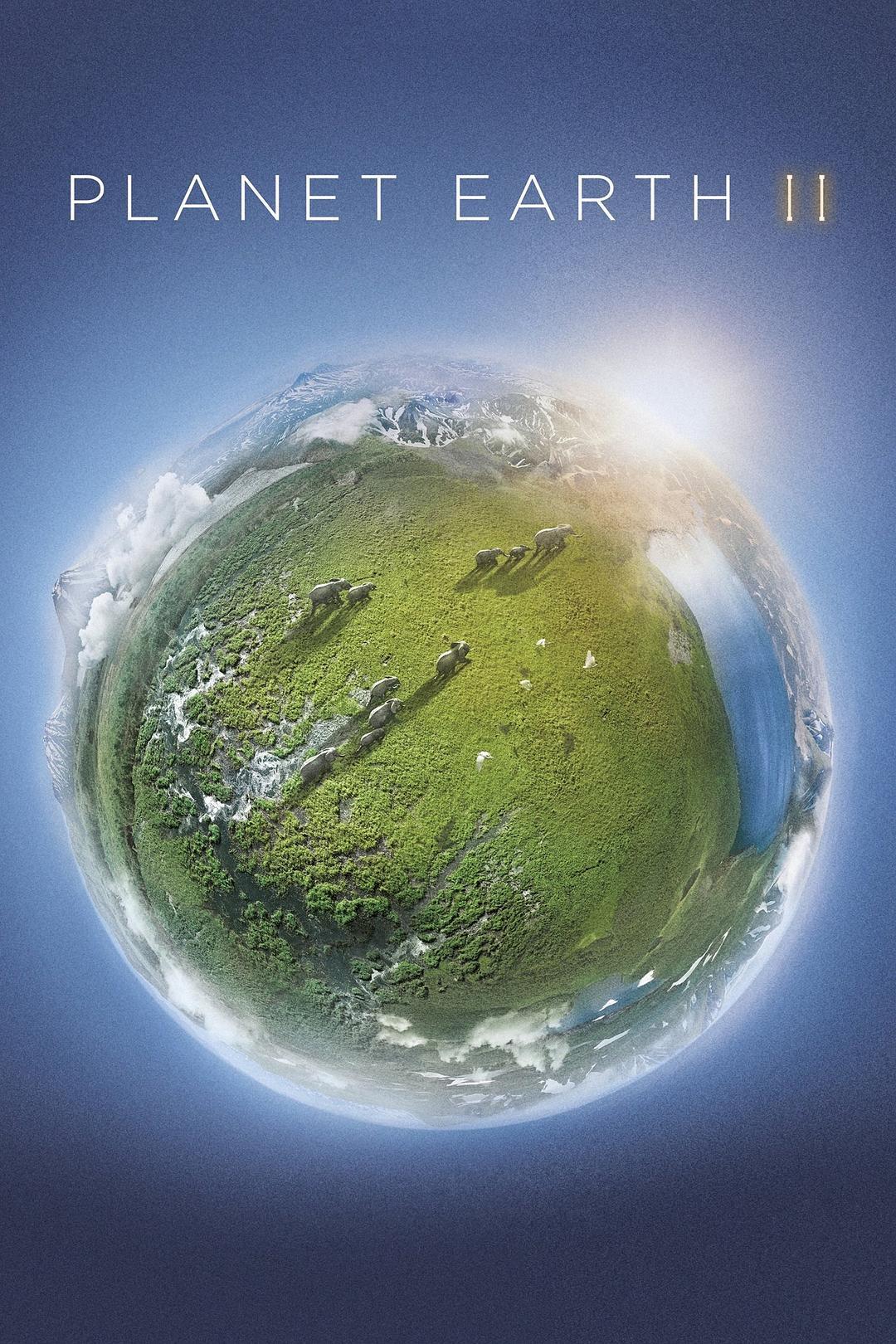 地球脉动 第二季