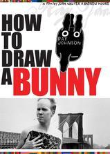 如何画小兔子海报