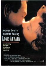 爱情事件海报