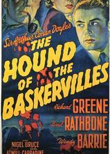 巴斯克维尔的猎犬海报