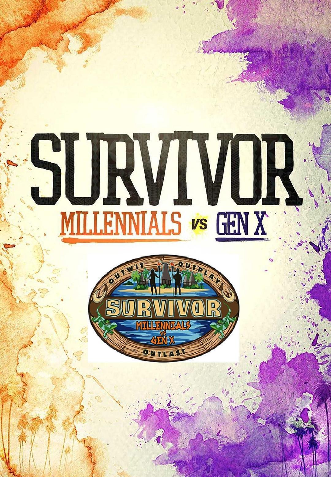幸存者:老少对决 第三十三季
