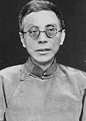 吴村 Cun Wu