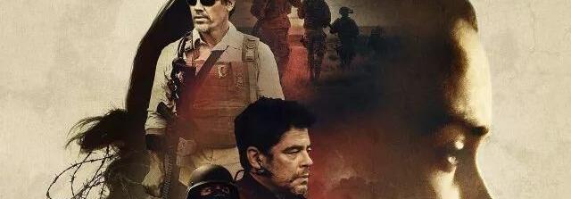 边境杀手2:边境战士