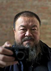 艾未未 Weiwei Ai