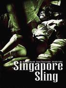 新加坡弹弓