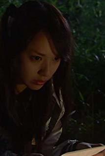 户田惠梨香 Erika Toda演员