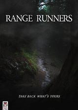 Range Runners海报