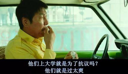 2017年韩国最佳电影,为何在豆瓣被禁?
