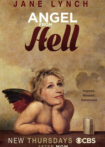 地狱天使海报