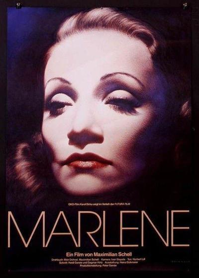关于玛琳的二三事海报