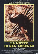 圣洛伦佐之夜海报