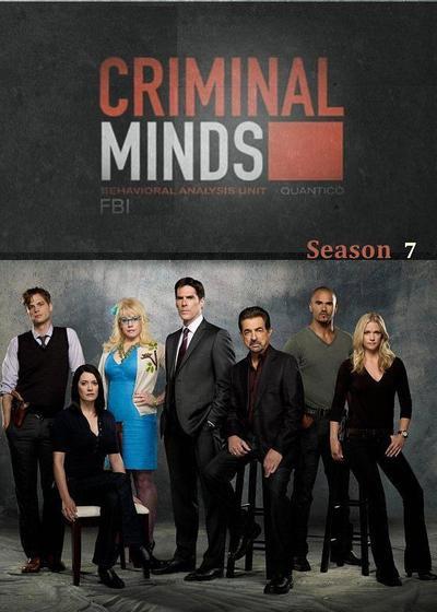 犯罪心理 第七季海报