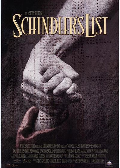 辛德勒的名单海报