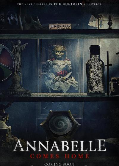 安娜贝尔3:回家海报