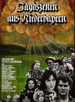 巴伐利亚打猎即景