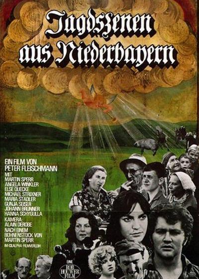 巴伐利亚打猎即景海报