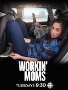 上班族妈妈 第一季