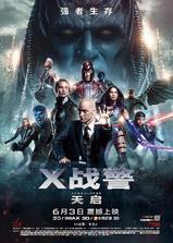 X战警:天启海报
