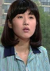 高贤贞 Hyun-jung Go