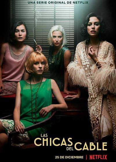 接线女孩 第二季海报