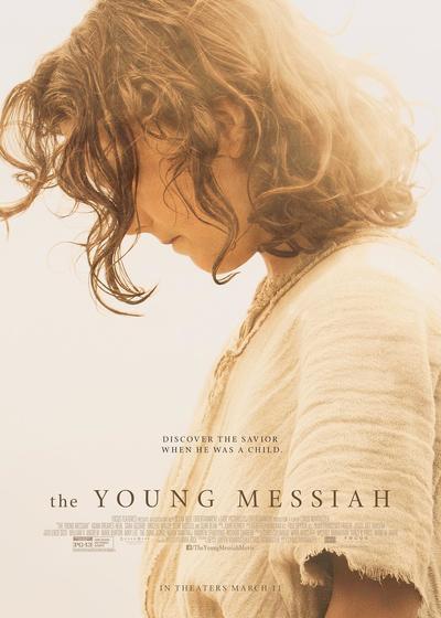 耶稣基督:走出埃及海报