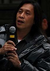 邱礼涛 Herman Yau