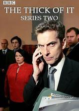 幕后危机 第二季海报