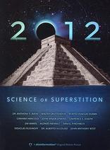 2012末日是科学还是迷信