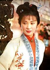 傅艺伟 Yiwei Fu