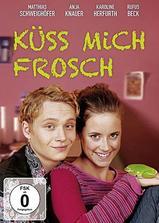 吻我吧,青蛙王子海报