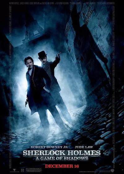 大侦探福尔摩斯2:诡影游戏海报