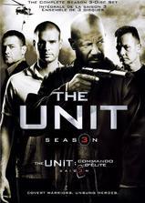 秘密部队 第三季海报