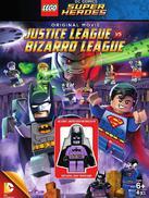 乐高DC超级英雄:正义联盟大战异魔联盟