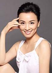张庭 Ting Cheung