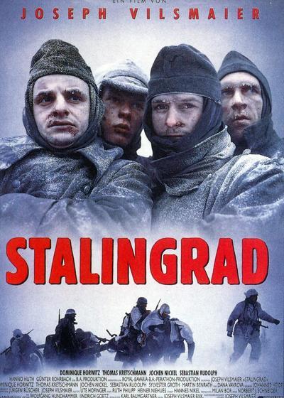 斯大林格勒战役海报