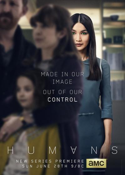 真实的人类 第一季海报