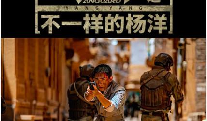 春节档最先想看的竟然是《急先锋》,我是疯了吗?