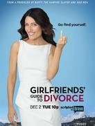 闺蜜离婚指南 第二季