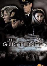 古斯特洛夫号游轮的最后出航海报