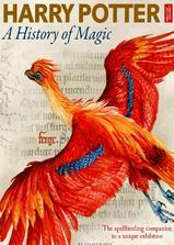 哈利·波特:一段魔法史海报