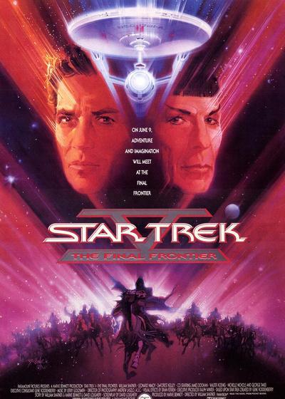 星际旅行5:终极先锋海报