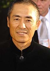 张艺谋 Yimou Zhang