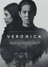 维罗妮卡海报