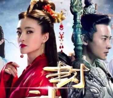 史上最强魔改剧《封神演义》,求你们放过中国观众吧!