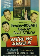 我们不是天使海报